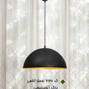 CHM034-modern-chandelier